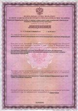 лицензия на КТ в СЗМЦ СПб приложение стр. 2