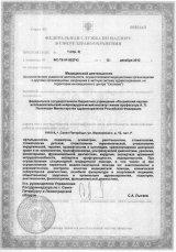 лицензия на МРТ в НИИ Поленова СПб приложение 3 стр.