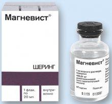 Магневист для контрастного усиления МРТ, контрастное вещество, МРТ с контрастом