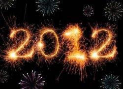 новый год 2012, график работы