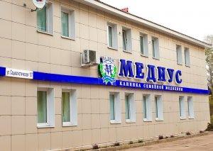 Клиника КТ и МРТ Медиус в г. Всеволожск