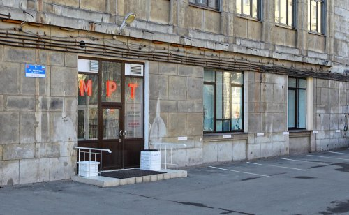 ЦМРТ Петроградский - вид с ул. Рентгена 5, МРТ
