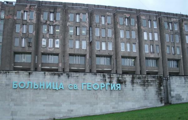 Сайт детской краевой клинической больницы г краснодар